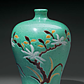 A green-ground meiping, china, qing dynasty, 19th century