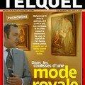 المغرب الملكي بعيون صحفية