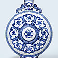 A large blue and white 'bajixiang' moonflask, qianlong six-character seal mark in underglaze blue and of the period (1736-1795