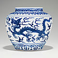 A very rare blue and white 'dragon' jar, jiajing six-character mark and of the period (1522-1566)