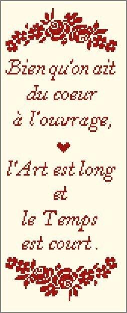l'art est long - free juin 2009