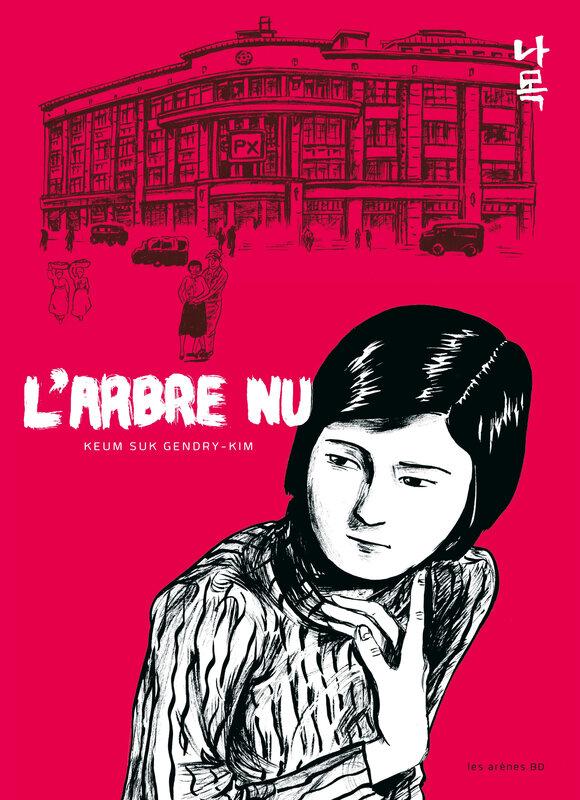 LARBRE-NU-COUV_Plat1-1