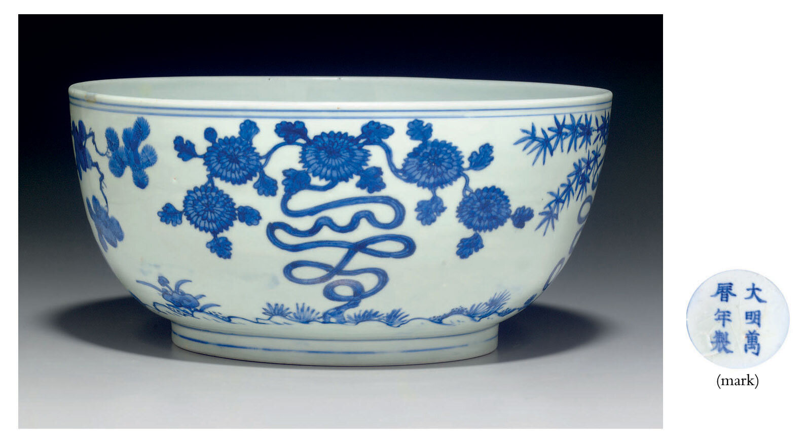 An unusual large blue and white deep bowl, Wanli six-character mark in underglaze blue within a double circle and of the period (1573-1619)