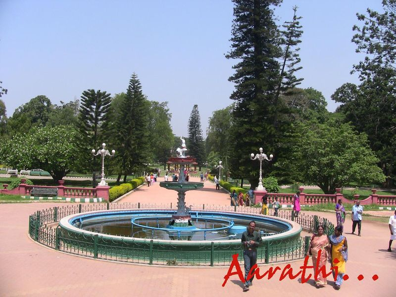 Fountain, Lalbagh Garden, Bangalore