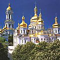 CATHEDRALE UKRAINE