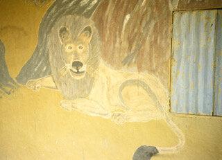Tchad Peintures murales dans le village de Gaoui