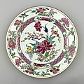 Famille rose porcelain in the royal collection (part 1)
