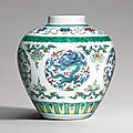 A rare doucai 'dragon medallion' jar, yongzheng mark and period (1723-1735)