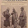 Pages de gloire Soldats boches