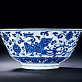 A rare blue and white and moulded 'phoenix' bowl, xuande period, 1426-1435