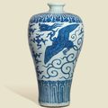A large, rare and impressive blue and white 'phoenix' vase, meiping, wanli six-character markand of the period