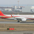 Chengdu Airlines