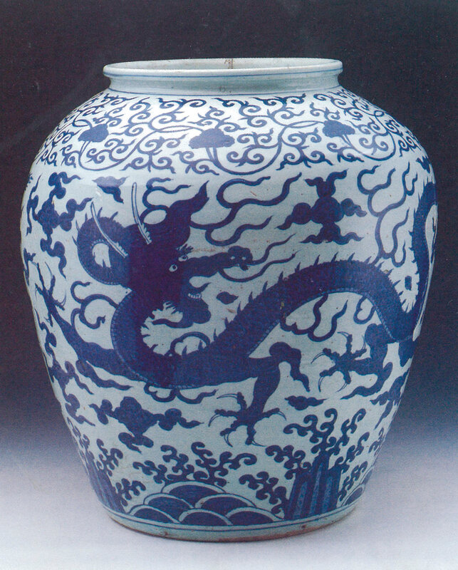 rare large blue and white 'dragon' jar, Wanli six-character mark within double circles and of the period (1573-1619)