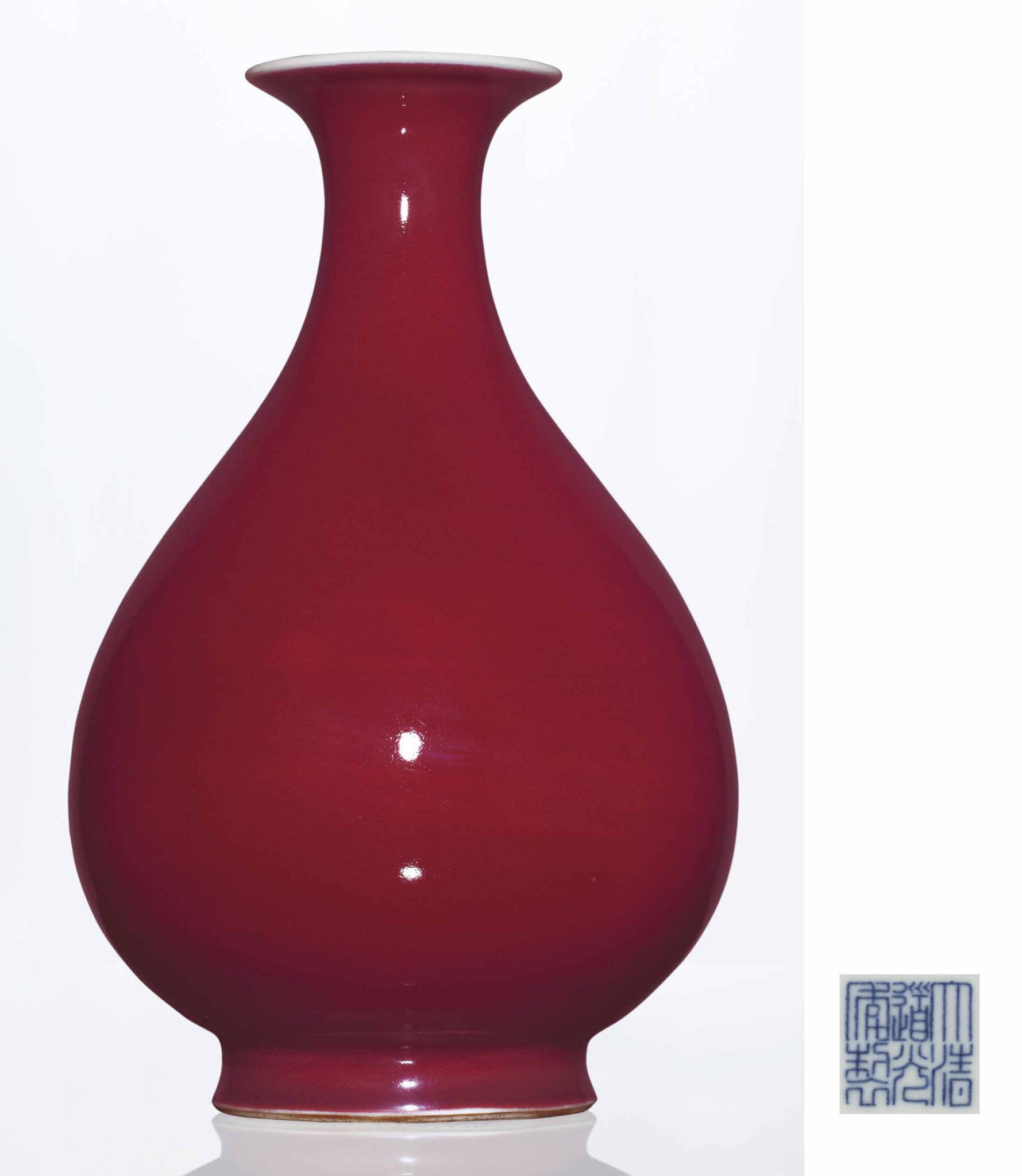 A fine copper-red glazed pear-shaped vase, yuhuchunping