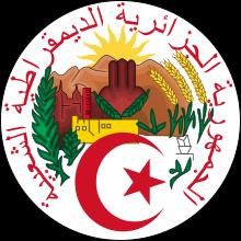 220px-Seal_of_Algeria