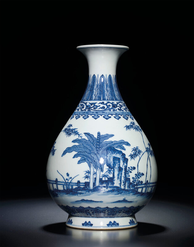 2013_HGK_03216_1939_000(a_fine_ming-style_blue_and_white_pear-shaped_vase_yuhuchunping_daoguan)