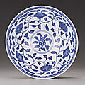 A rare blue and white lianzi bowl, xuande six-character mark within double circles and of the period (1426-1435)