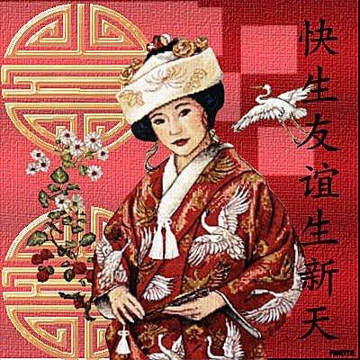 chinoise2