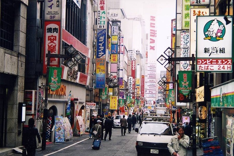 Canalblog Tokyo02 14 Avril 2004 Mercredi Shinjuku02 Rue Retouche