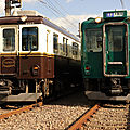 Kintetsu 2013 'Tsudoi' renewall & 8400 (8407F) green livery, Goido sharyô center.