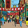 Trésor de zhang xianzhong !
