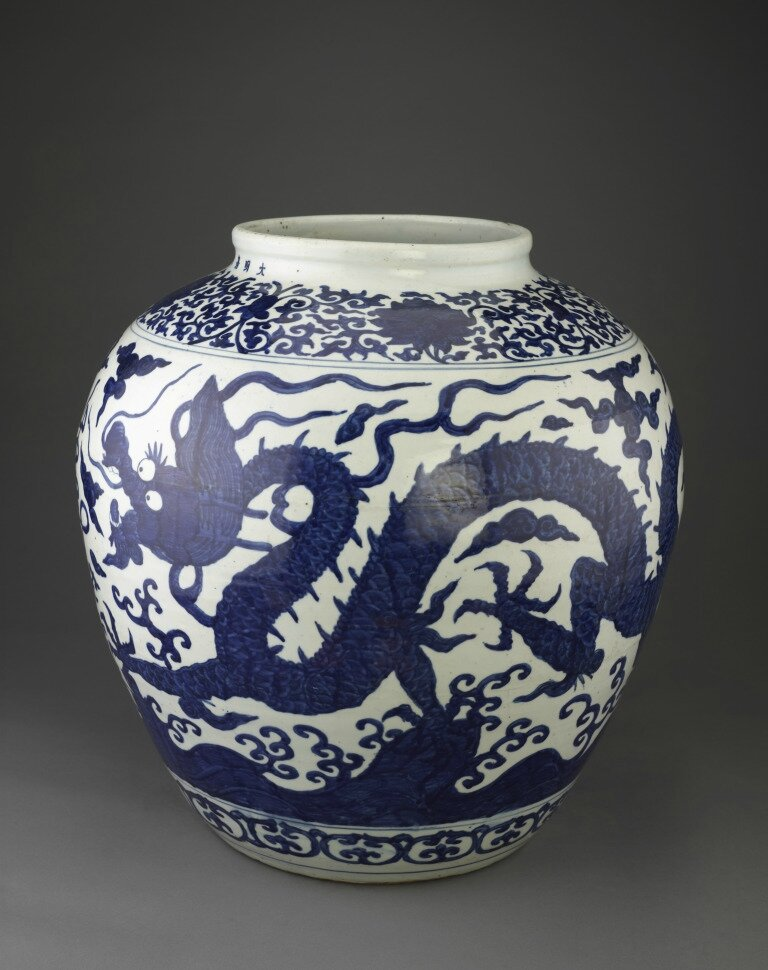 Jar with character for « longevity », Jiajing mark and period (1522-1566) , Ming dynasty (1368 – 1644)