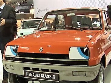 S1-Retromobile-2012-comme-si-vous-y-etiez-les-40-ans-de-la-Renault-R5-253110