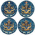 A rare set of four embroidered dragon roundels, qing dynasty, 19th century