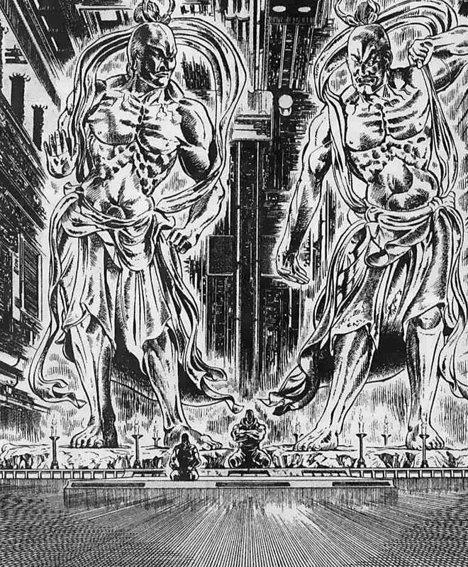 Canalblog Manga Ken Geants Autres06