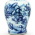 A rare large blue and white 'landscape' and inscribed jar, qing dynasty, kangxi period, dated to the gengzi year (1720)
