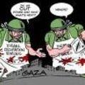 غزة في قلوبنا