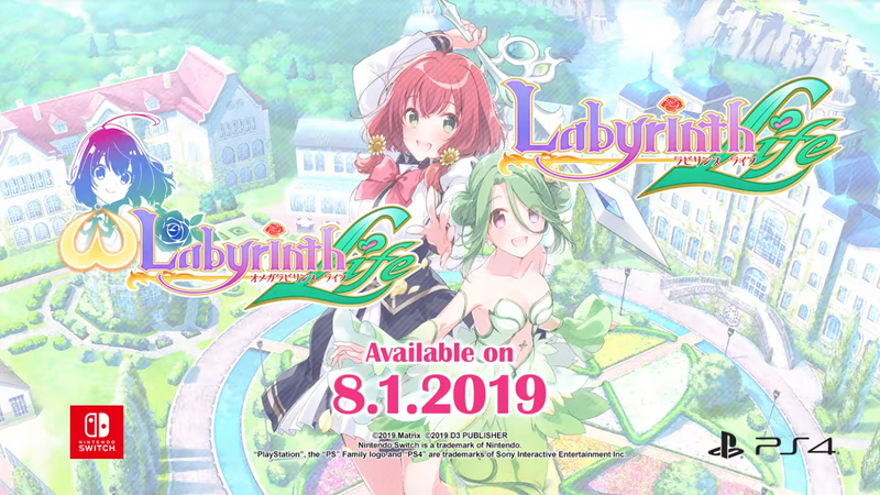 omega labyrinth life annonce