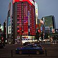 Akihabara, électronique et mangas