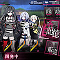 Criminal-Girls-X_2019_12-04-19_007