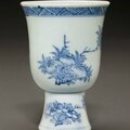 A blue and white stem cup, kangxi period (1662-1722)