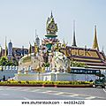 Rond-point à bangkok (thaïlande)
