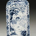 A blue and white 'boys' square vase, yongzheng mark and period (1723-1735)