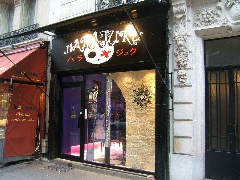 Canalblog Boutique Harajuku01