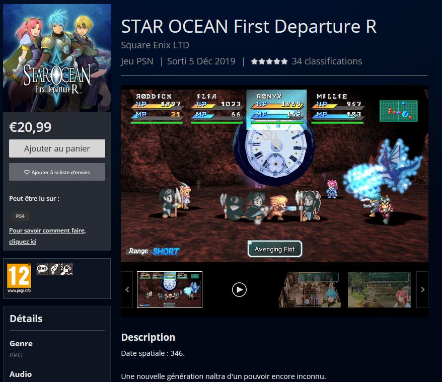 star ocean first