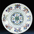 A fine doucai ogee-form bowl, Xianfeng six-character mark and of the period (1851-1861)