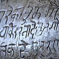 48- Rajasthan: Ranakpur
