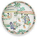 A famille-verte 'romance of the western chamber' dish, qing dynasty, kangxi period (1662-1722)