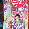 # art journal n° 1