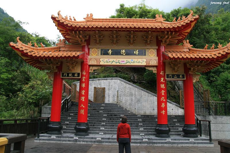 colinne Tien Shang