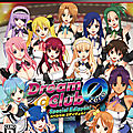 Dream-Club-Zero-Special-Edipyon_2012_11-14-12_001