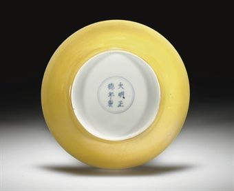An imperial yellow-glazed dish. Zhengde six-character mark in un