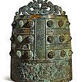 An archaic bronze bell (bo), western zhou dynasty (c. 1046 – 256 bc)
