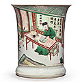 A famille-verte 'kuixing' brushpot, qing dynasty, 17th century