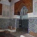 Musée Meknès (2)