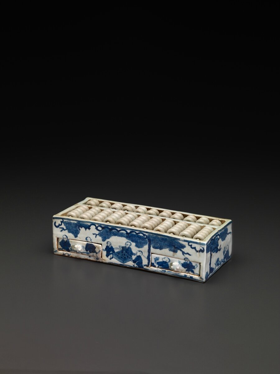 Unusual Kosometsuke Underglaze-Blue Decorated Porcelain Abacus, Late Ming dynasty, Early 17th century